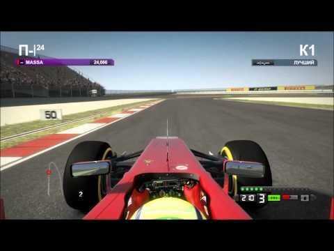 F1 2012  Shanghai  fast lap