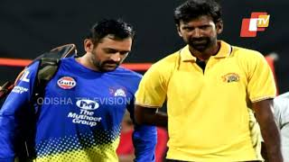 Khabar Jabar | IPL Suspended Indefinitely | Know What Is Bio-Bubble