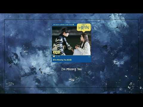 [1HOUR/1시간] 선재 (Sunjae) - I'm Missing You || 여신강림 OST/True Beauty OST || Part 4 || 1 Hour Loop