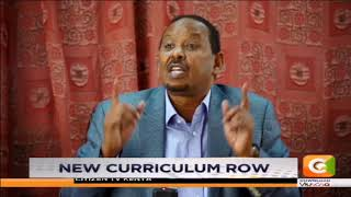New education curriculum row