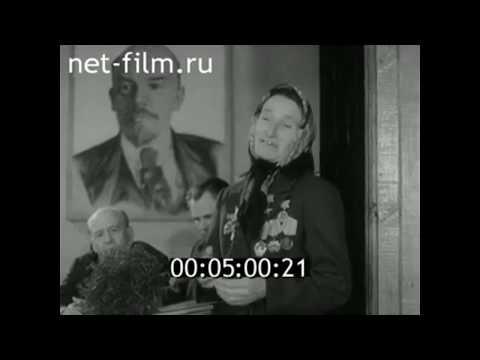1977г. село Уйское  совхоз Уйский Челябинская обл