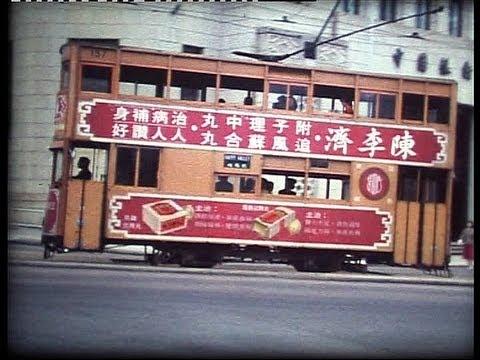 hk dating website