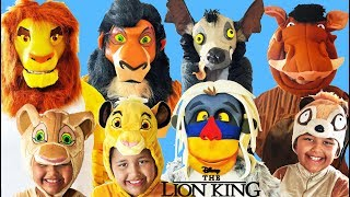 Disney The Lion King | Halloween Costumes and Toys
