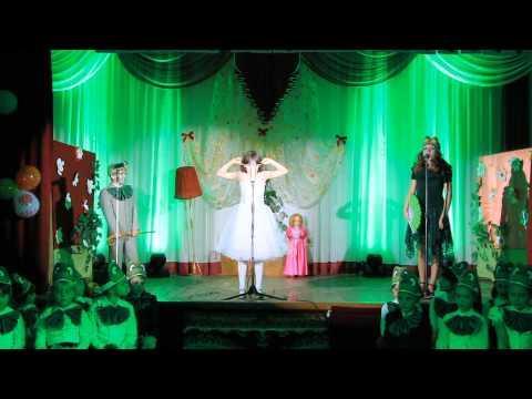 Слушать песню Для Спектакля Буратино - (02) Фон Лес