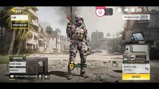 Seghter Трэш и угар в Call Of Duty Mobile