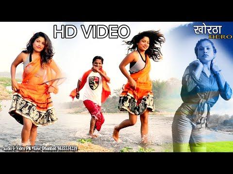 new-khortha-video-2019//नाजुक-कमरिया-//singer-situ-raj-pk-music-dhanbad-9835534239