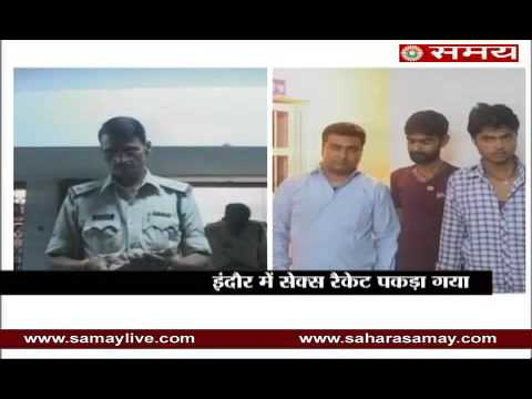 High profile sex racket busted in Indore