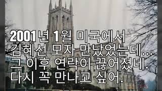 사람찾기 김혜선(미국거주) 김영숙최경지