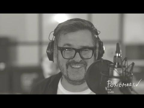 Я не такий #ponomarevlivestudio (частина 2)