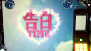 CRぱちんこアバンギャルド デートモード 北村ひとみ 北村ひとみ 動画 7