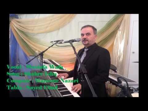 Mustafa Wafa   Shahre Ishq Afghan Song 2014