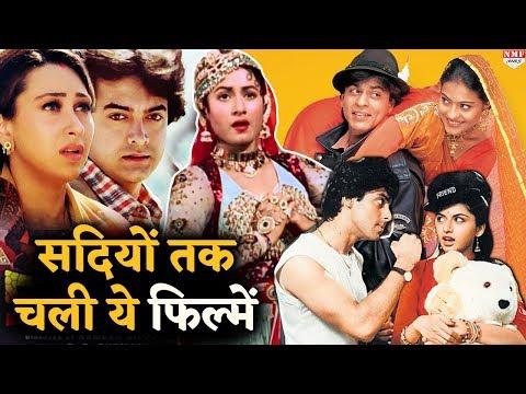 ये है Bollywood की वो Films जिनका सालों तक Theatres पर रहा दबदबा