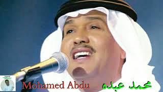 محمد عبده :يوم اقبلت نادى لها القلب..عود