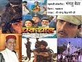 Download Mangtu Beta full garhwali song by Negi Ji (Border version).Good quality  MP3 song and Music Video