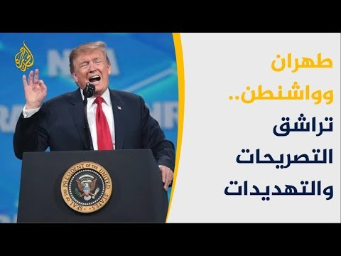 حرب أم مفاوضات.. بم تنتهي الأزمة بين أميركا وإيران؟  - نشر قبل 9 ساعة