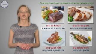 Французский 6 Menu du restaurant scolaire  Меню школьной столовой