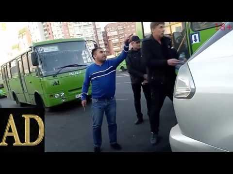 Поножовщина на дороге Авто Драки Авто розрорки