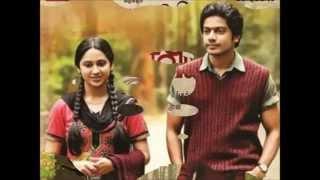 Online Free 2014 Tamil Romantic, Drama Film (Amara Kaaviyam)