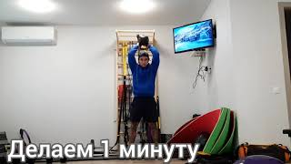 Ударный комплекс с гирей для снижения веса Кардио и силовые упражнения для тренировок дома