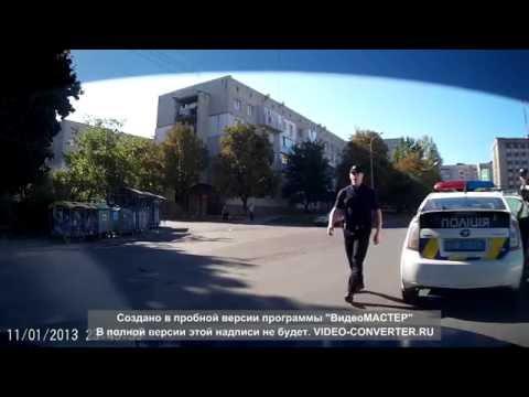 Тупість нової поліції Львів