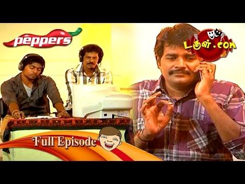 Tamil Comedy | Dougle.com - Dougle.com| Tamil Comedy| Customer care centre or customer gare centre?