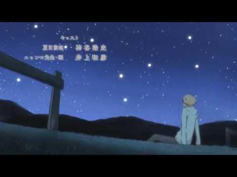 Natsume Yuujinchou Roku Ending | Kimi no Uta tv size