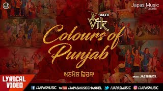 PUNJABI CULTURAL SONG 2018 | COLOURS OF PUNJAB | V.I.K | JAPAS MUSIC