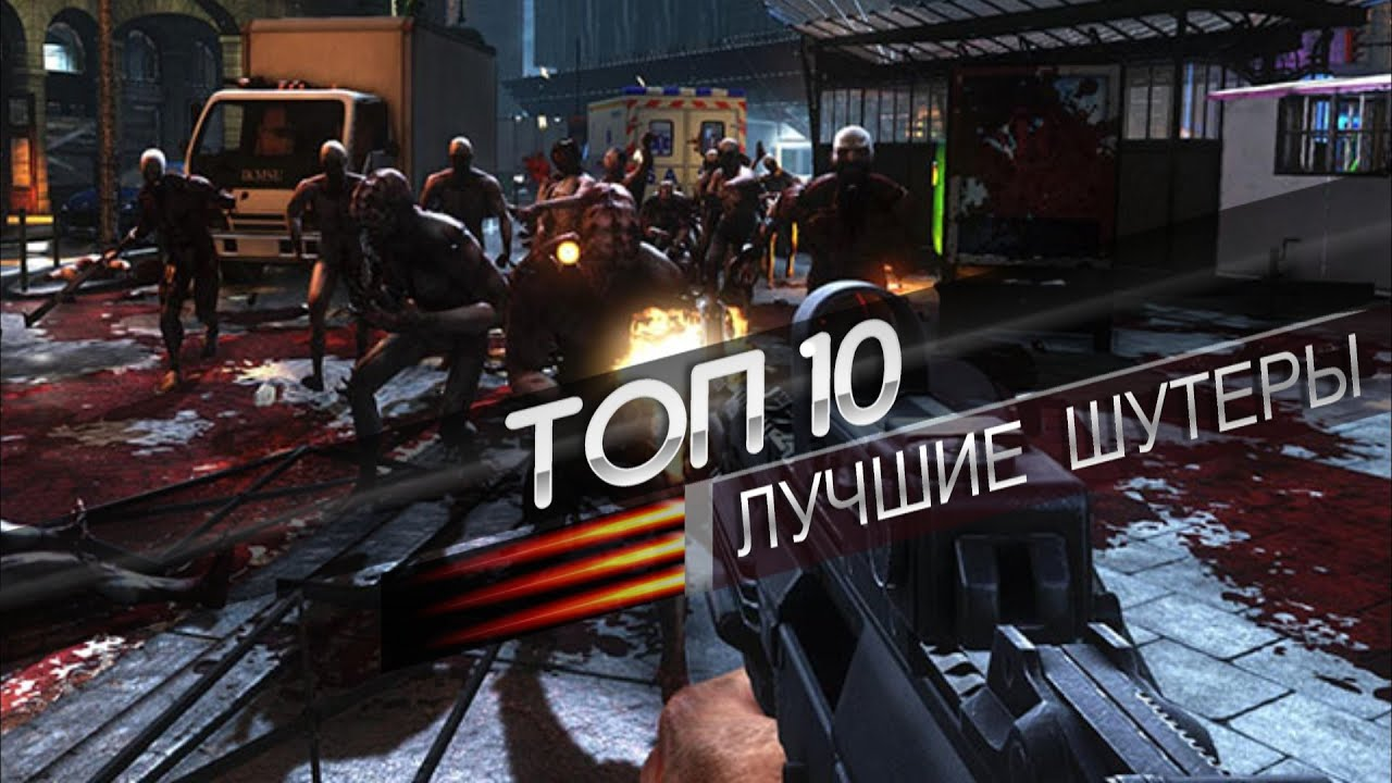 Android games online 2014