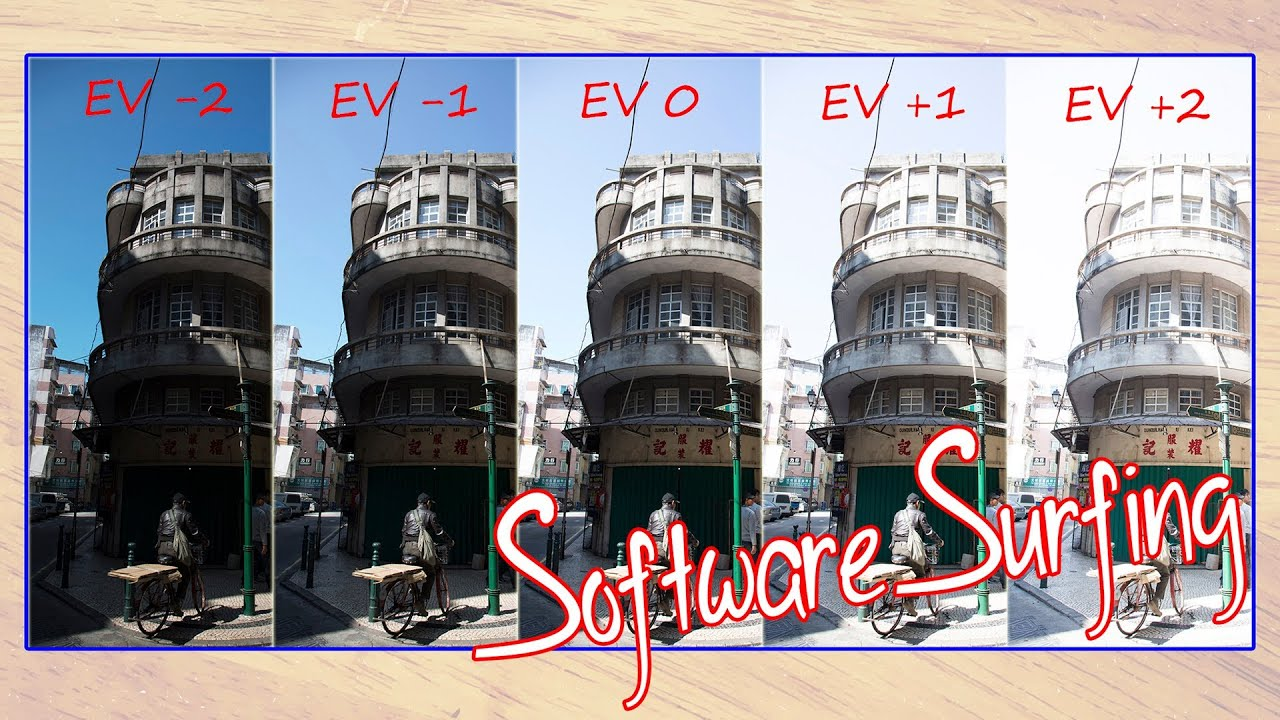 Software Surfing 44 - 攝影入門(10)曝光補償 EV 教學(粵語) - YouTube