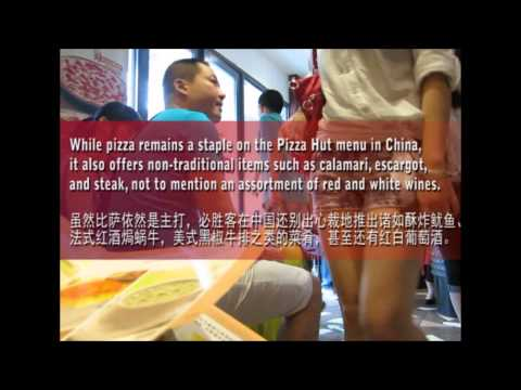 CHINESE CULTURE - CONSUMER BEHAVIOR PROJECT.wmv