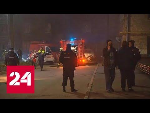 Крупный пожар на юго-западе Москвы удалось локализовать - Россия 24