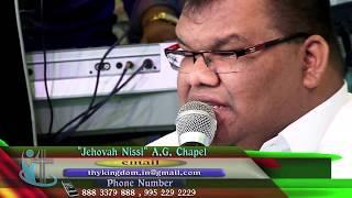REEGAN GOMEZ | YESUVAE UM NAMAM | JNAG CHAPEL WORSHIP SONG