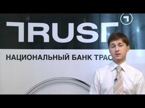 Аналитик банка «ТРАСТ» Леонид Игнатьев о том, как сейчас распорядиться своими сбережениями
