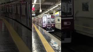 【阪急電車】阪急8000系8000F登場時復刻編成 梅田駅発車
