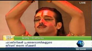 B Positive - Actors Vineeth & Sukanya perform