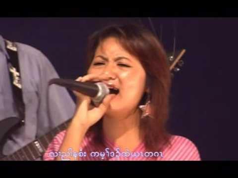 Linda Karen Love Song My Heart is Broken