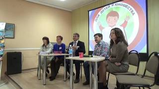 Проект ''Книга года: выбирают дети'' в городе Пенза. Встреча в областной библиотеке 28.09.2018