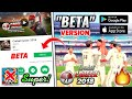 🔥Cricket Career 2018 : BETA Version Apk Download | Launched in Android | Super! Features | in Hindi