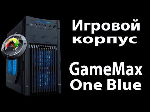 Корпус GameMax One White