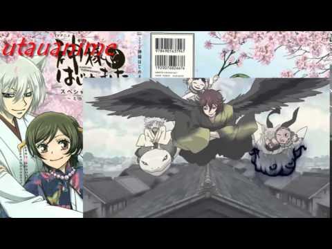 Opening de kamisama hajimemashita 2