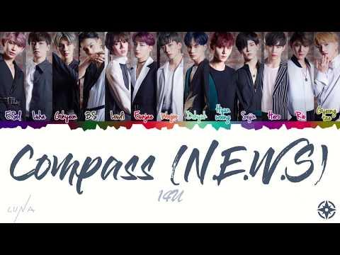 [Han|Rom|Eng] 14U (원포유) - 'Compass (N.E.W.S)' (나침반) Color Coded Lyrics