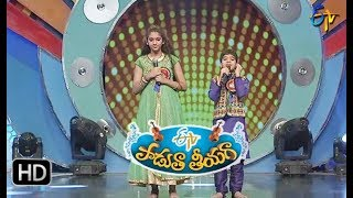 Soodu Soodu Song | Vaishnavi ,Srikar Performance | Padutha Theeyaga | 13th August 2017 | ETV Telugu
