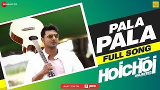 Pala Pala | Hoichoi Unlimited | Amit Mishra | Dev, Koushani & Puja | Savvy