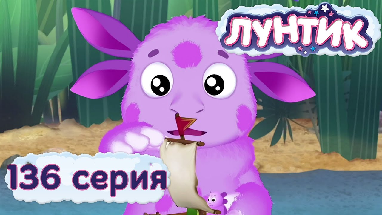 Павлодарская неделя новости