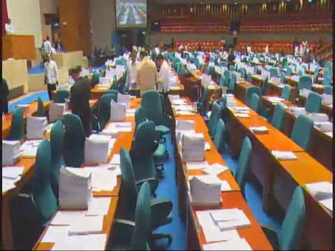 17th CONGRESS 2nd REGULAR SESSION #71 (Mar. 06, 2018)