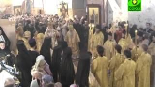Патриарх Кирилл посетил монастырь в селе Акатово(В этом году православные христиане отмечают большой праздник - 750-летие со дня кончины святого благоверного..., 2013-12-10T18:46:25.000Z)