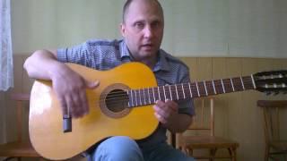 Уроки гитары В Цой Перемен Вступление 1 часть