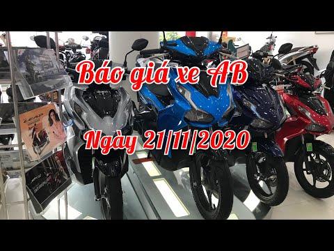 Bảng giá xe Air Blade 2020 ( AB 2020 ) ngày 21/11/2020 mới nhất | ducanh1005