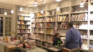 Израиль. Тель Авив. Кафе-библиотека ''Книжный червь''