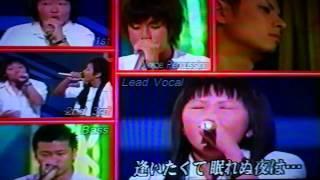 Z☆MAが歌う「あなたに逢いたくて」です。アップし直しました。